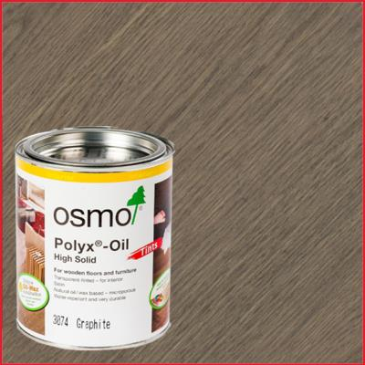 Osmo Polyx Hardwax Oil Tints 3074 - Graphite